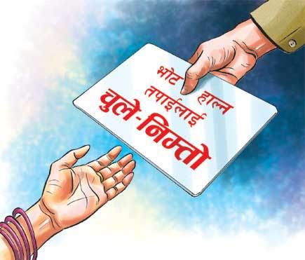 Nepal-CA-Election