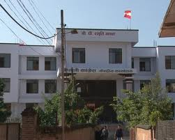 Nepali Congress Central office, Sanepa, Lalitpur