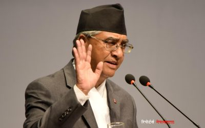 Prime Minister Sher Bahadur Deuba, last meeting of legislature-parliament