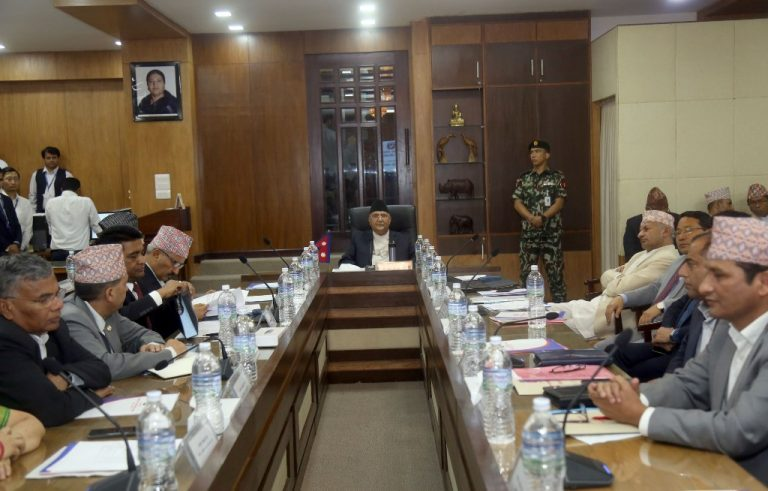 review meeting of the ministries